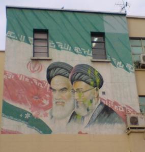 دیوار دانشکده ی داروسازی دانشگاه تهران