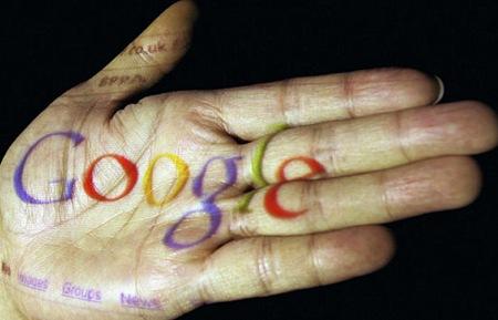 جهان گوگلی
